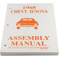 Nova Factory Assembly Manual, 1968