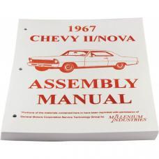 Nova Factory Assembly Manual, 1967