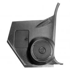 Custom Autosound Nova Kick Panels with 80 Watt Speakers, without A/C, 1966-1967