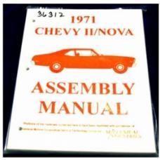 Nova Factory Assembly Manual, 1971