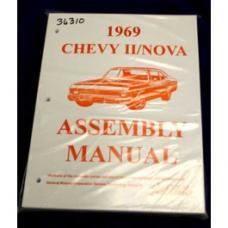 Nova Factory Assembly Manual, 1969