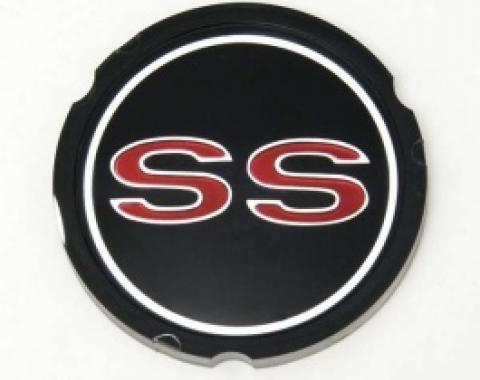 Nova Wheel Cover Emblem Insert, Super Sport, 1965-1967