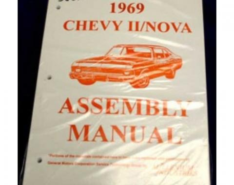Nova Factory Assembly Manual, 1969