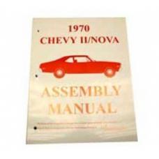 Nova Factory Assembly Manual, 1970