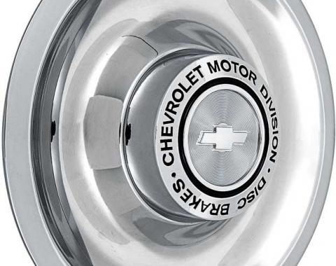 OER Stainless Steel Disc Brake Rally Wheel Cap WK1014S