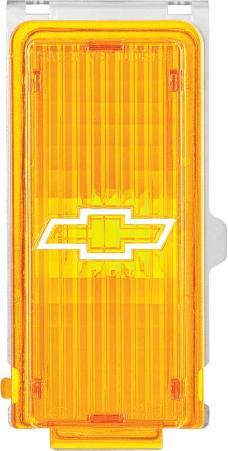 OER 1976-77 Nova Park Lamp Assembly - RH 944332